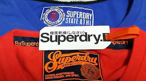 图片来源:Superdry