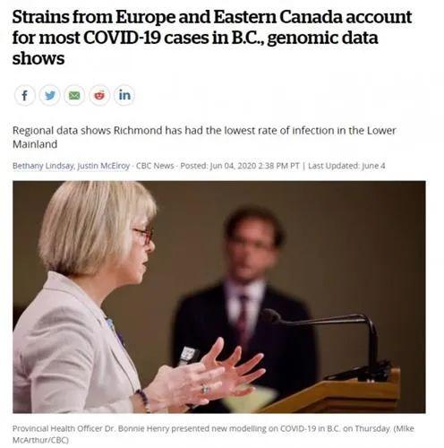 CBC报道截图