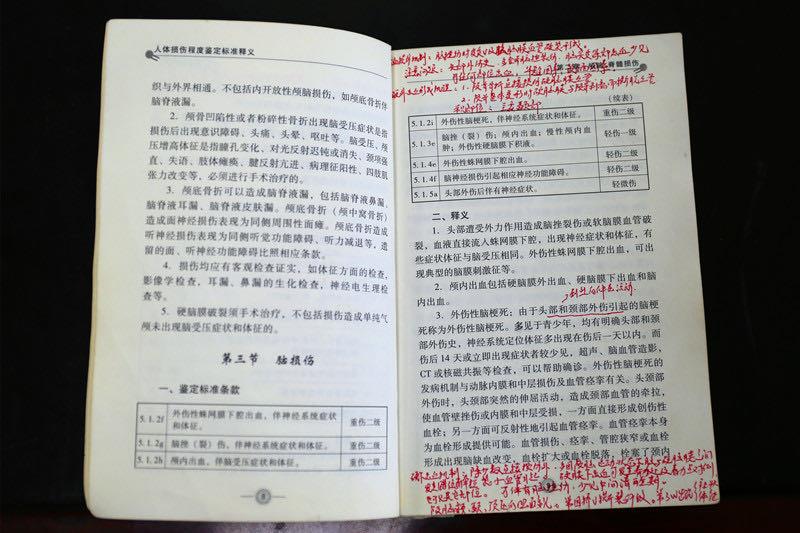 """两人往返疫情严重国家""""代购"""" 被北京警方行政拘留"""