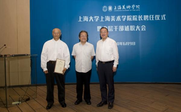 中国美协副主席曾成钢出任上海大学上海美术学院院长
