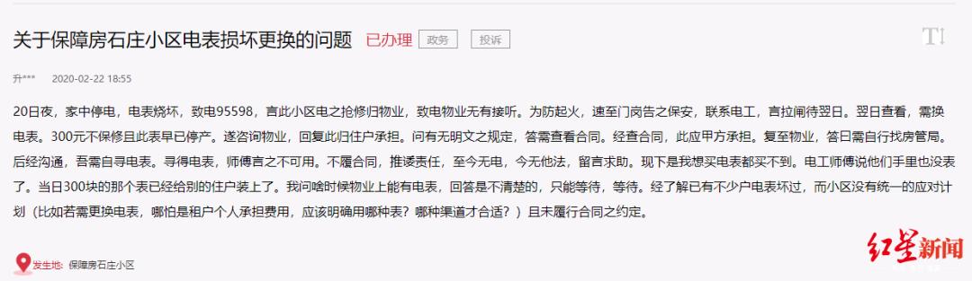 驻韩美军大闹釜山:当街放烟花、向市民扔鞭炮,捉弄女警