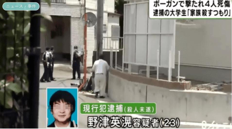 江苏淮安两逃犯暴力袭警致2名警察牺牲,已被抓获
