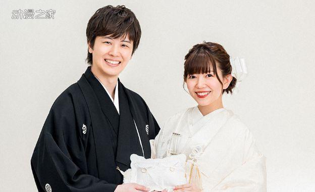 声优牧野由依和歌手三浦佑太郎结婚