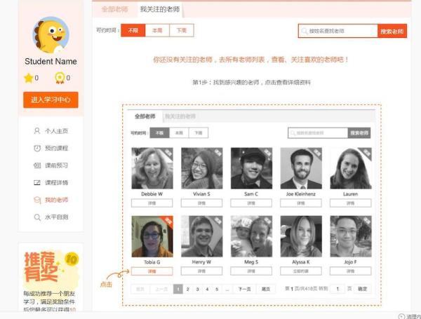 软银巨亏88亿美元:马云辞职 谁与孙正义同行