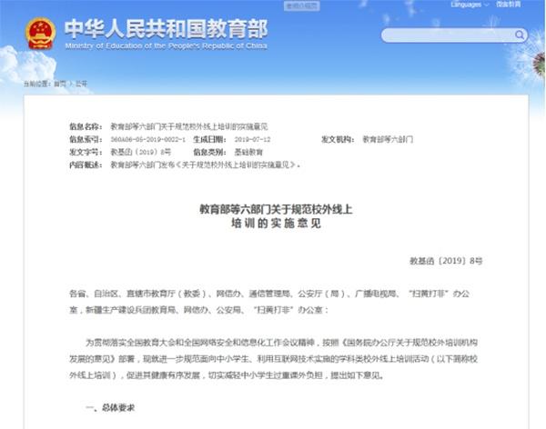 """韩媒:2020年韩国人身份认同调查,对中美日""""敌意""""增强"""
