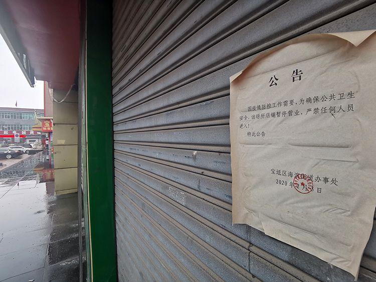 门上已经泛黄的公告纸。摄 新京报记者 王飞