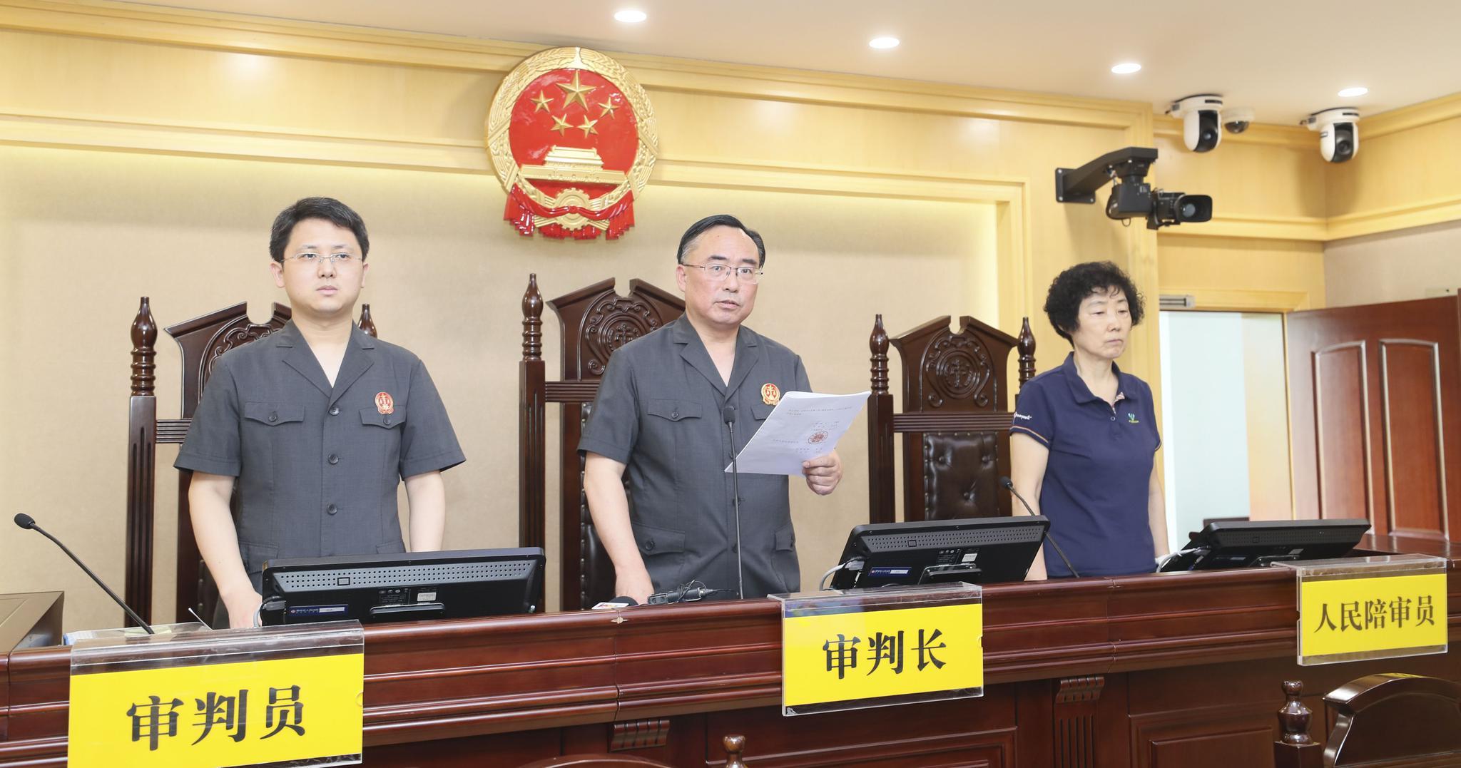 上海10岁男孩骑ofo车祸身亡,单车公司赔6.7万