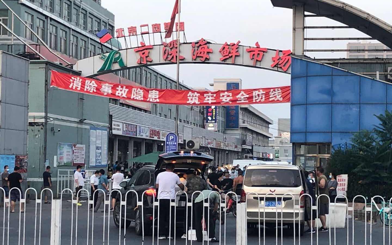 6月12日薄暮,京深海鲜市场西门。新京报记者 韩沁珂 摄