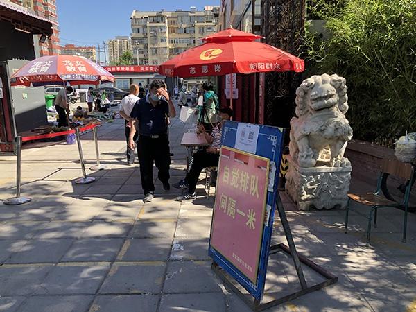 北京松榆东里市场部分开放,该地曾有确诊病例活动。澎湃新闻记者 汤琪 图