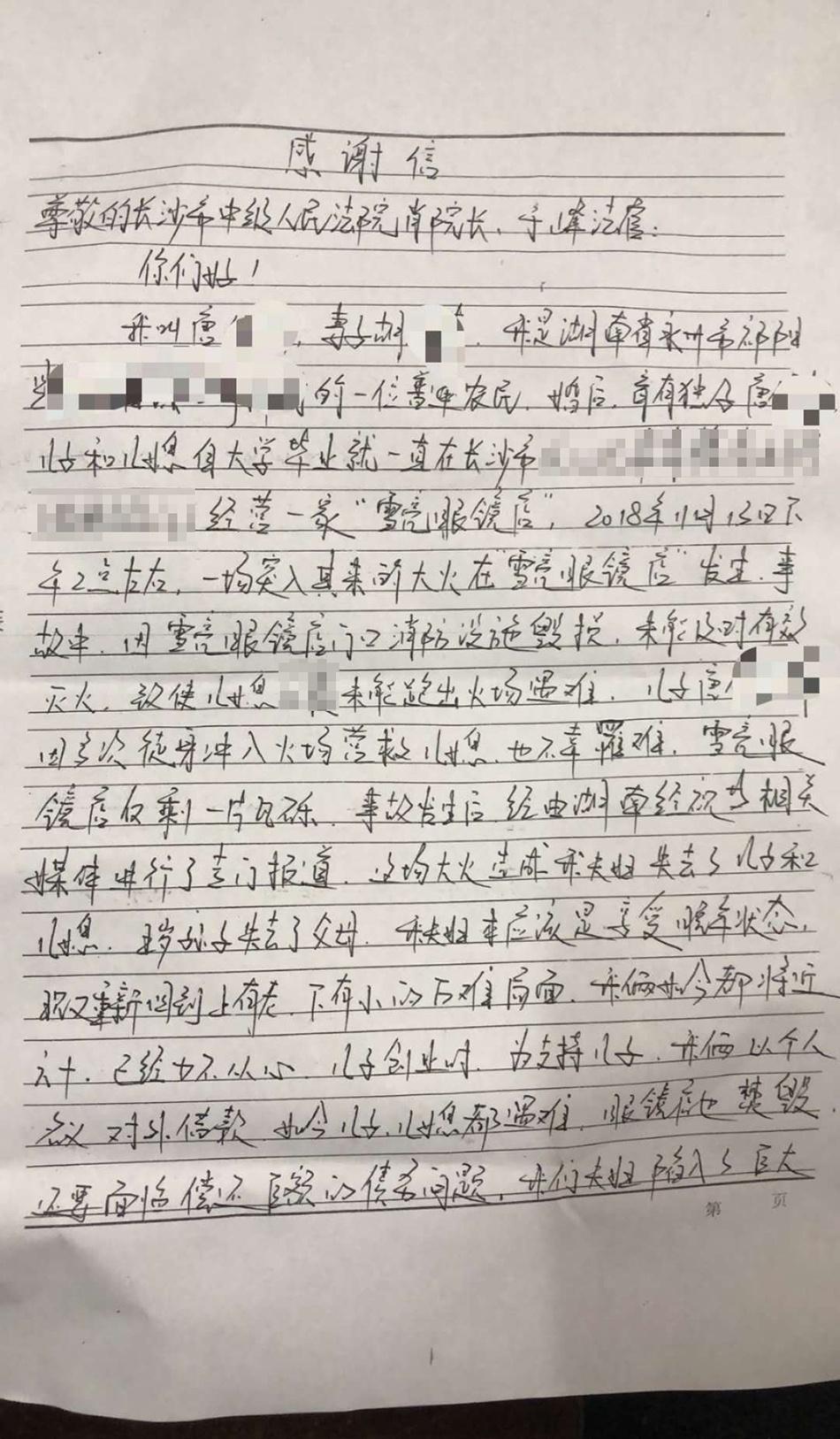 公安部严打倒卖熔喷布违法犯罪,抓获犯罪嫌疑人42人