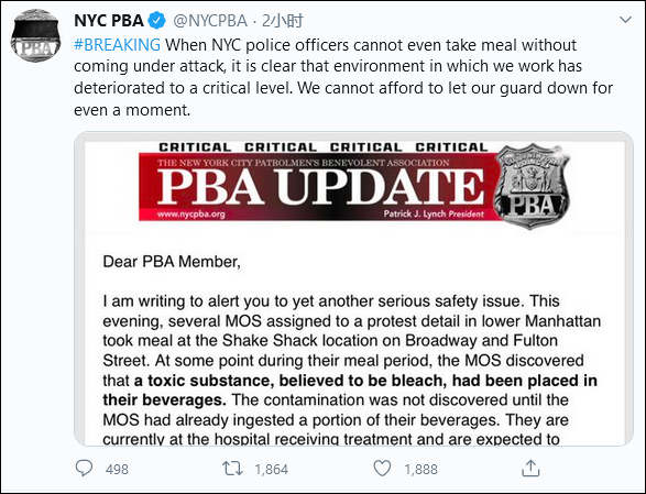 图自纽约警察仁喜欢协会官方推特