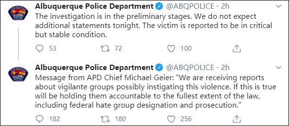 """警方声明:中枪外子""""受伤重要但情况安详"""",现在调查""""已经和平终结"""""""