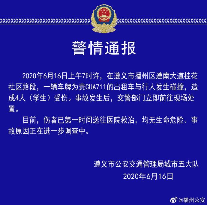三星支持中国抗疫:在韩国采购百万只专业口罩和1万套防护服