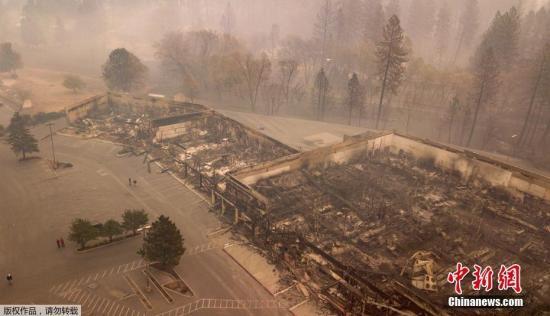 原料图:被山火付之一炬的美国添州天国镇。