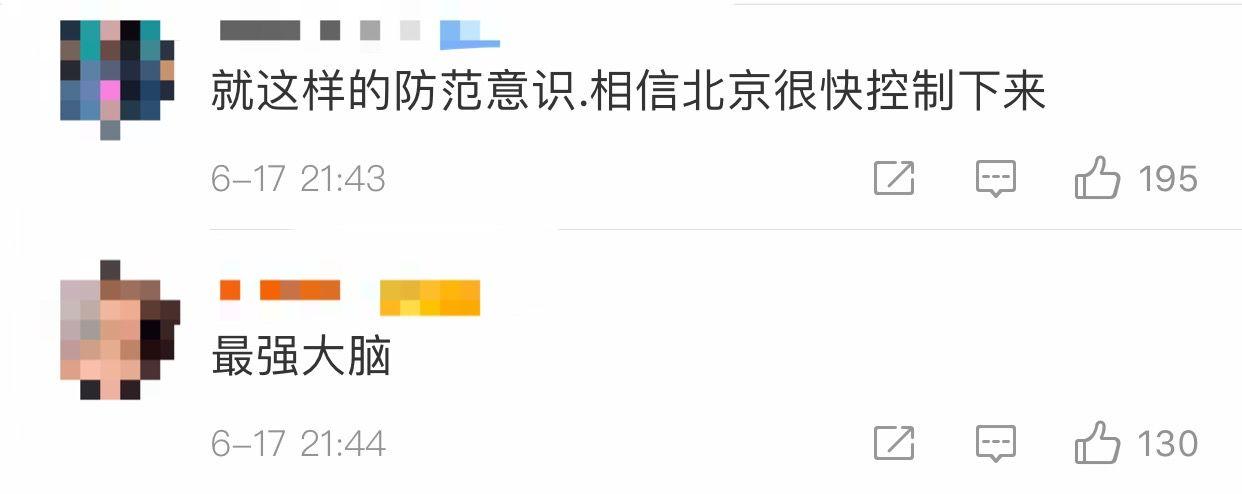 海南免税额度提至10万,财政部副部长:多带钱准备剁手