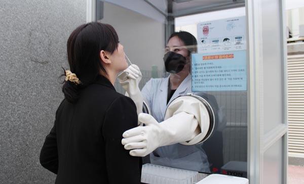 位于釜山海云台医院的检测亭