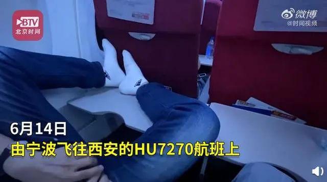 光明日报:飞机上脱鞋把脚放桌板上,只能忍着?