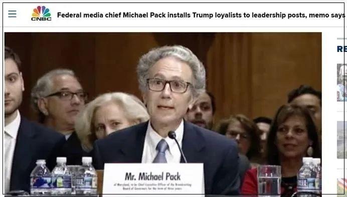 图为迈克尔·帕克,图片来自美国CNBC新闻网对此事的报道