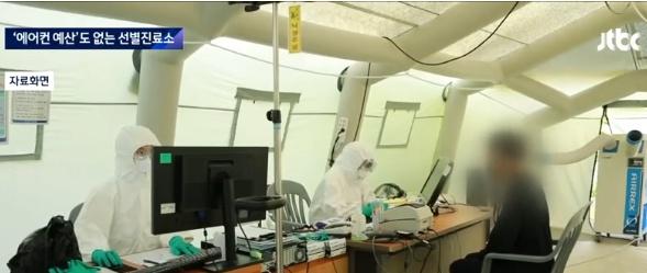在负压帐篷内进行检测仍然是韩国最主要的检测手段 视频截图