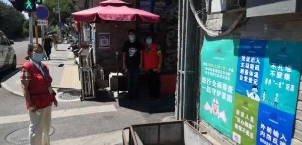 中国抗疫医疗专家组赴俄协助战疫