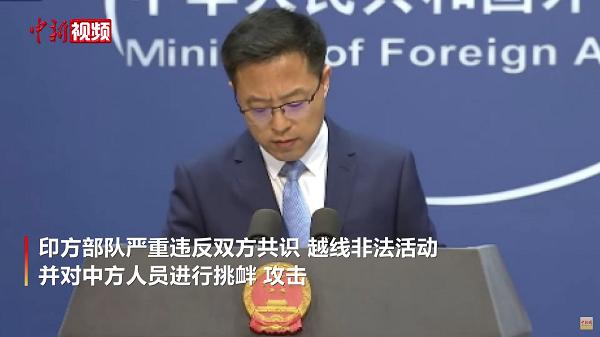中国外交部就中印边境冲突发表看法 图片来源:中新视频