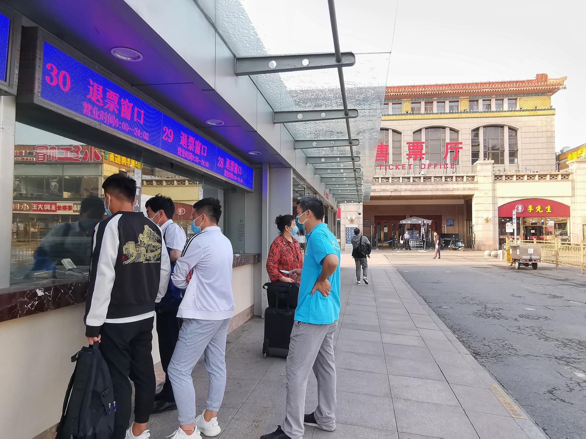 没有核酸检测证明的乘客在办理退票。新京报记者 裴剑飞 摄