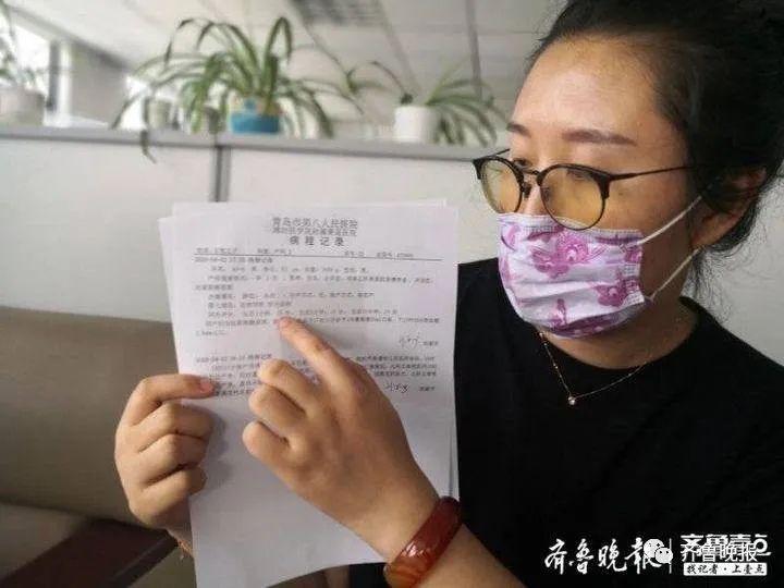 北京:提前上班不能补休的加班工资不低于2倍