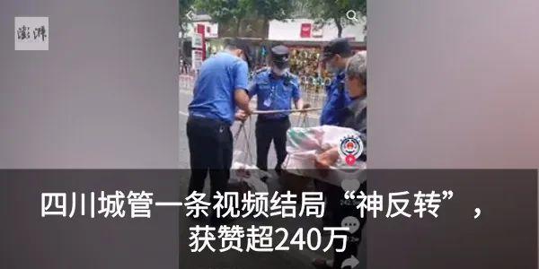 雄县发布紧急寻人通告!与安新确诊病例车某某有关
