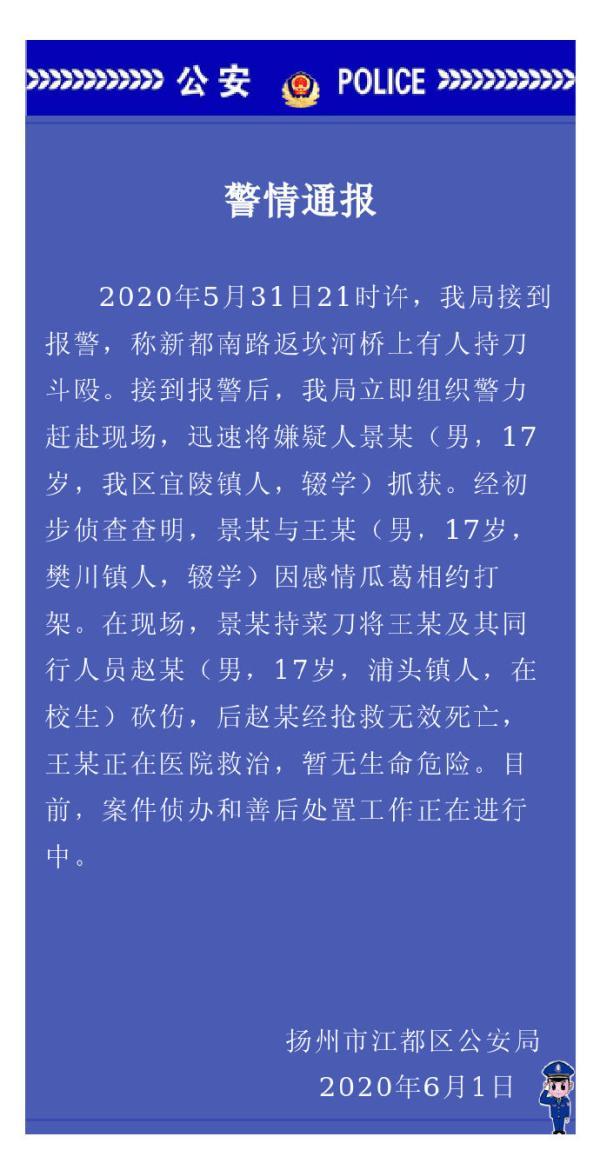 """美国共和党57页""""反华剧本""""被曝光"""