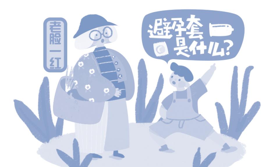 武汉最早患者12月8日发病 否认去过华南海鲜市场