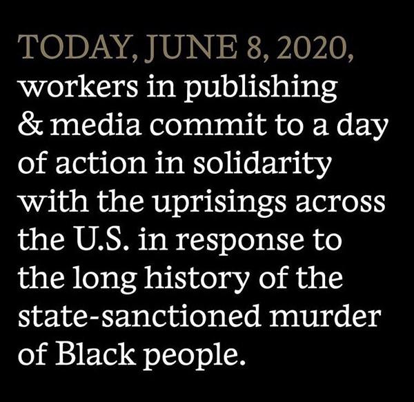 出版业团结日的声明