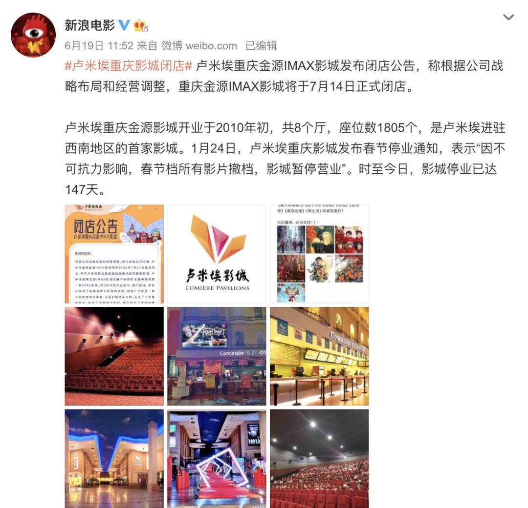 https://n.sinaimg.cn/sinakd2020621s/521/w1080h1041/20200621/98dc-ivffpct1079998.png