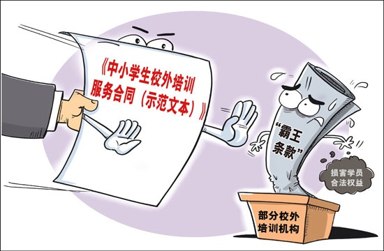 四川甘孜九龙县湾坝镇突发泥石流 129人成功避险