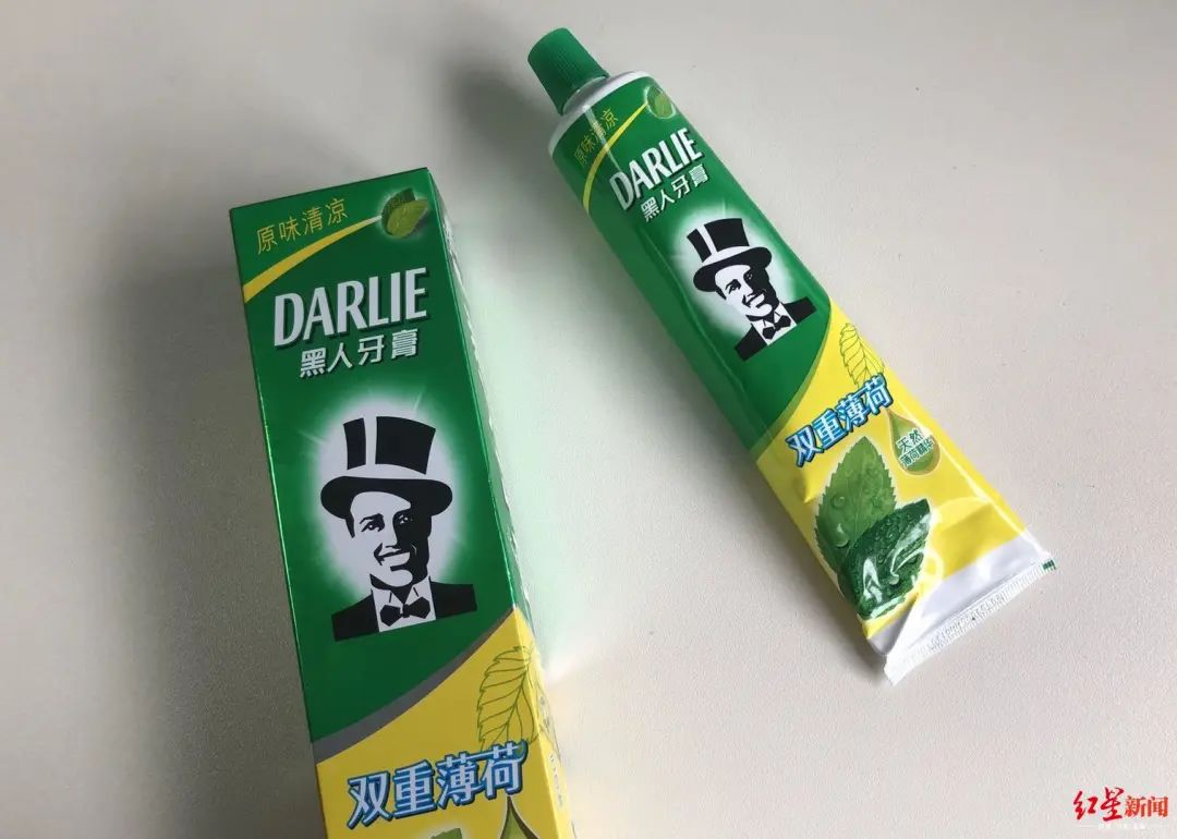 暗人牙膏已有80多年历史
