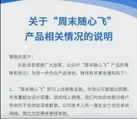 小米正研发1.5亿像素手机