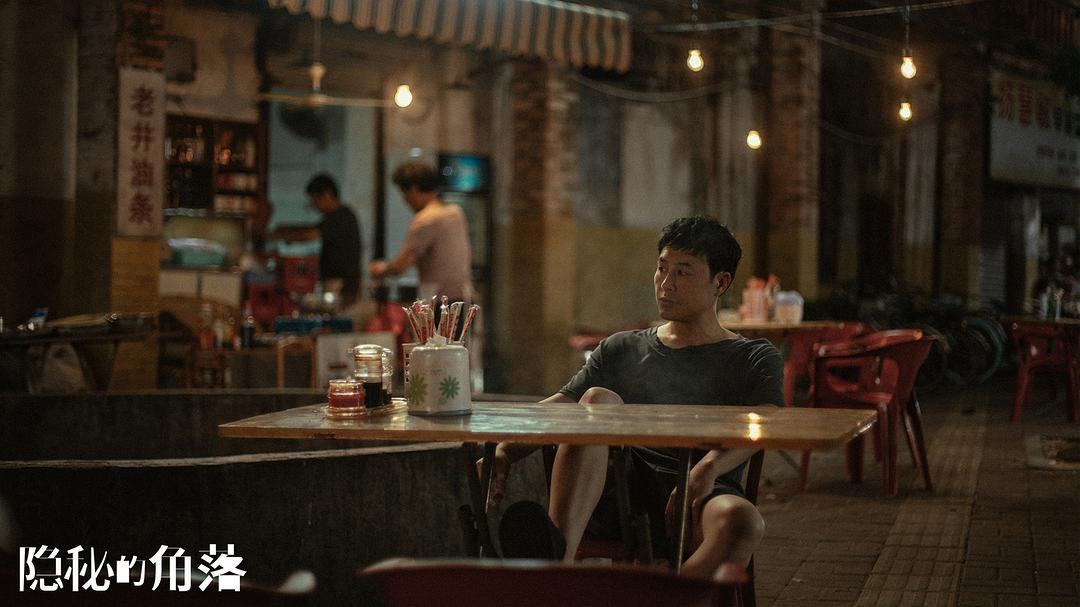 张颂文在剧中饰演朱向阳的父亲。