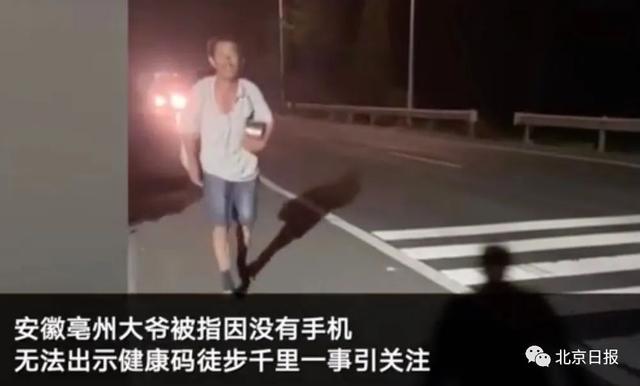 陕西凤翔发生重大刑事案件