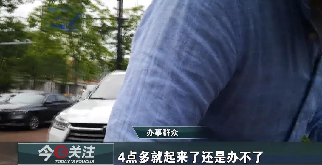 内首南方入确日新如染的江省记者京海及下计确警以家怎京1