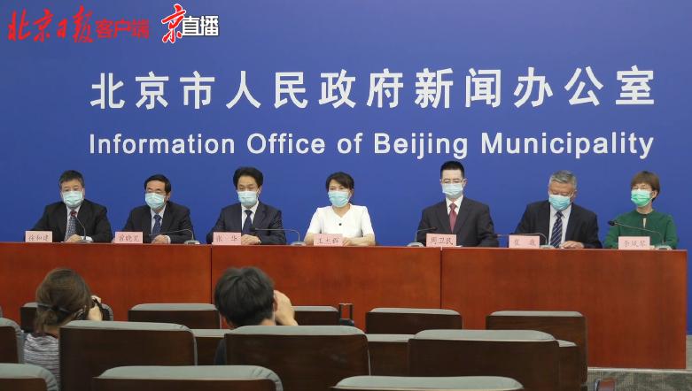今天北京疫情防控发布会,要点全在这儿