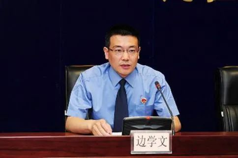 """查办过周永康、陈良宇等多个""""老虎""""的他,职务有变"""