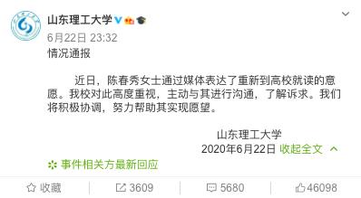 北京昨日无新增新冠确诊病例,治愈出院4例