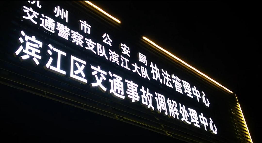 张文宏:疫情控制时间节点比治疗更重要 最主要是早期控制