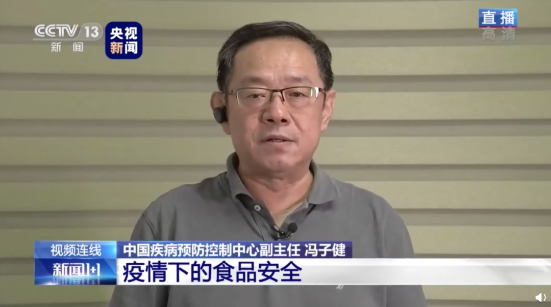 北京疫情来源和趋势 中疾控副主任冯子健最新解读插图
