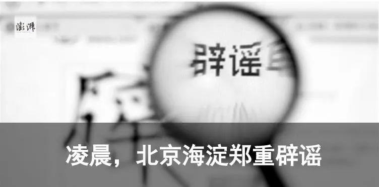 斩断民进党伸向香港的黑手