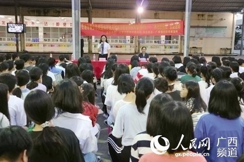 贵港市青少年权益保护相关政策法规宣传教育服务项目走进校园
