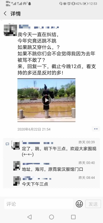 ▲猴哥6月22日发布的朋侪圈。网络截图