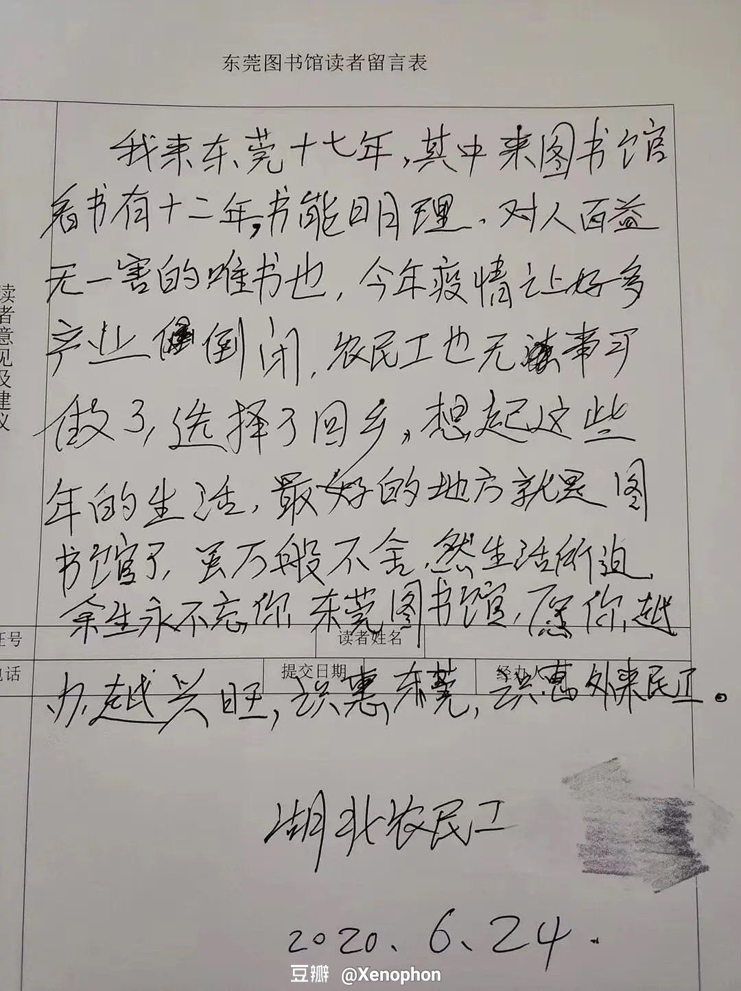 薄之北农产南境内出人员日零巍巍位 8万万例亡逾8万武汉