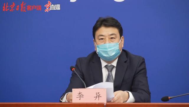 北京西城區:7社區符合正常出入條件居民已全部完成出入證換發圖片