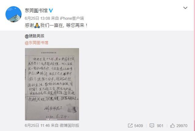 武汉个体工商户扶持政策来了!3个月房租免收 6个月房租减半
