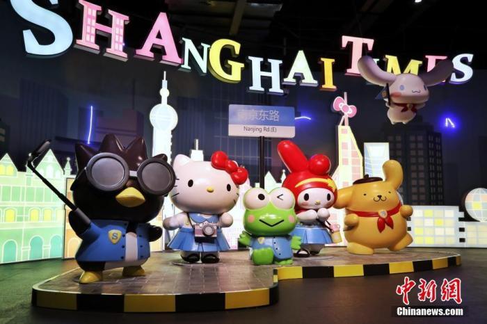 原料图:Hello Kitty上海滩主题馆。 中新社记者 张亨伟 摄